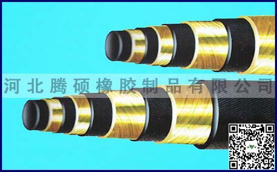 矿用kj10高压胶管
