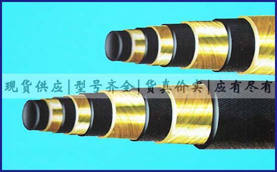 新型钢丝缠绕高压胶管