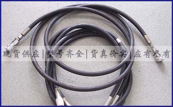 煤矿液压支柱高压胶管